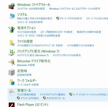 20160211c.jpg